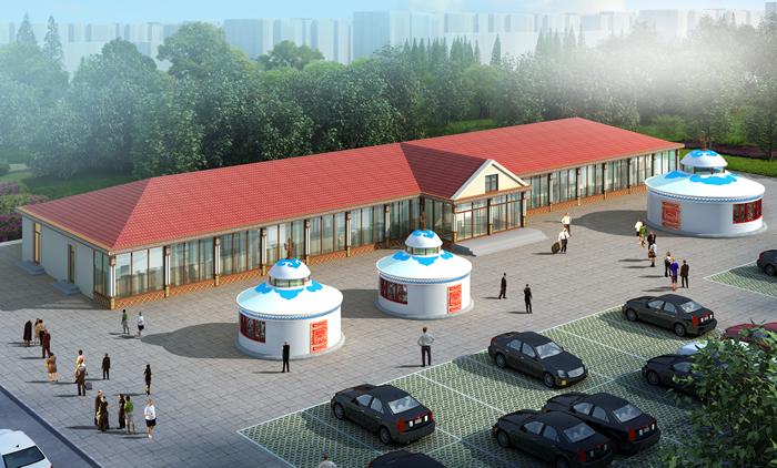 牧民新村蒙元餐厅