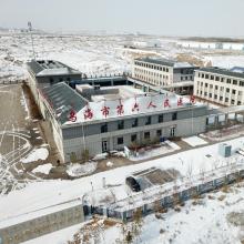 乌海市第六人民医院